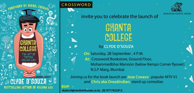 ghanta college e invite(1)
